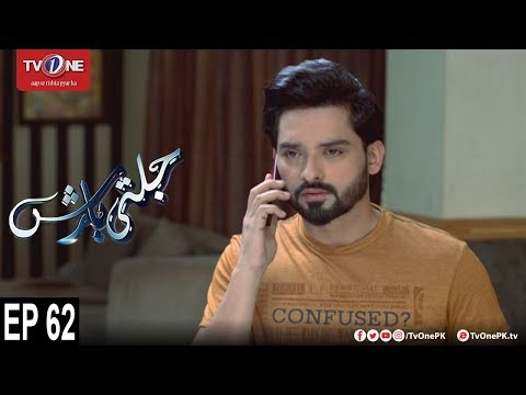 Jalti Barish | Episode 62 | TV One Drama | 15th January 2018