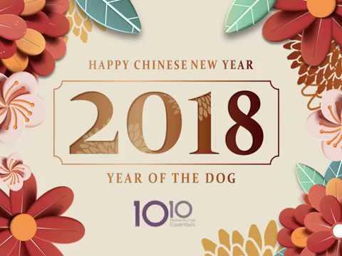 1010 ecard CNY 2018 - YouTube