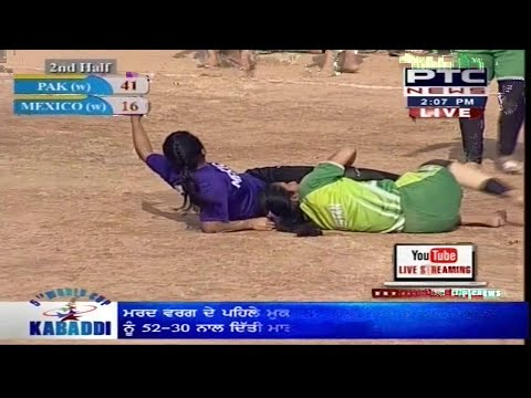 Pakistan vs Mexico | Women's | Day 3 | 5th World Cup Kabaddi Punjab 2014