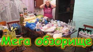 Мега-мега обзор покупок в городе!!! (08.20г.) Семья Бровченко.