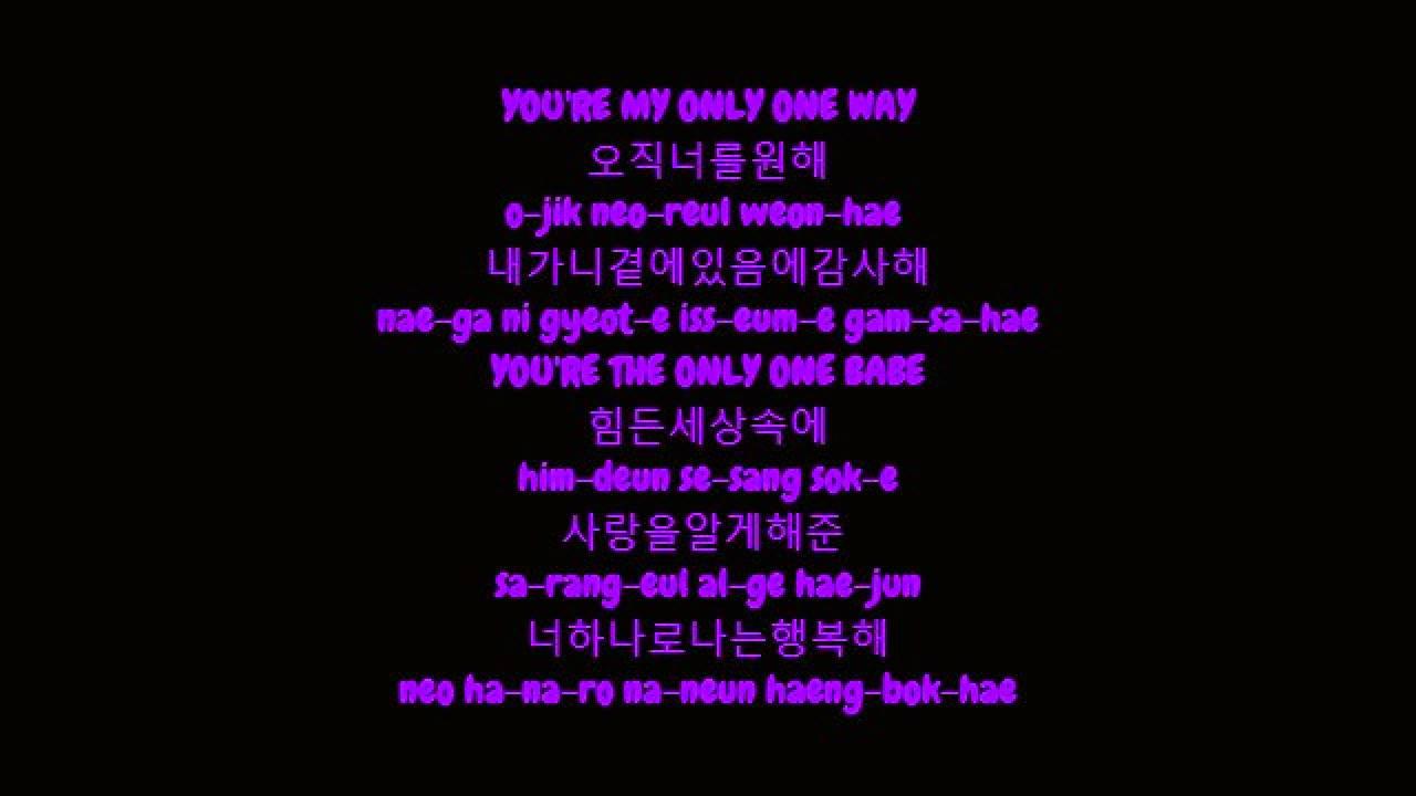 Ailee Heaven Hangul Romanized Lyrics Hd Youtube
