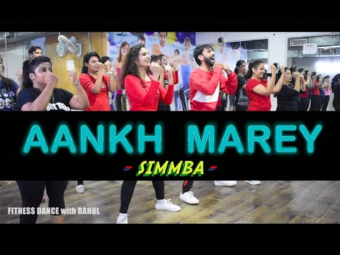 simmba---aankh-marey-|-bollywood-dance-workout-|-aankh-marey-dance-|-fitness-dance-with-rahul