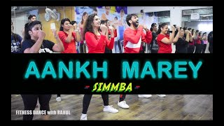 SIMMBA - Aankh Marey | Bollywood Dance Workout | Aankh Marey Dance | FITNESS DANCE With RAHUL