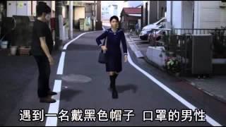 馬尾妹 小心! 日本女學生遭怪男割馬尾--蘋果日報 20141210