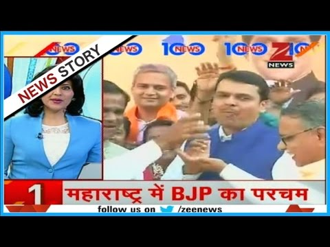 Download News 100 @ 7 30 PM   Sanjay Nirupam offers to quit over Congress's poor show in BMC poll