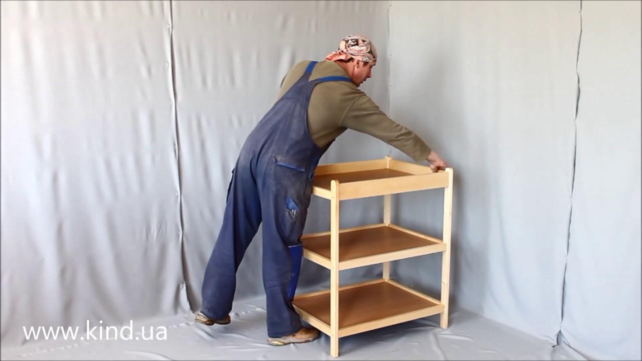Недорогие комоды. Варианты моделей простых комодов. - YouTube