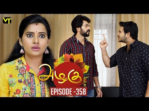 Azhagu - Tamil Serial | அழகு | Episode 358 | Sun TV Serials | 24 January 2019 | Revathy | VisionTime