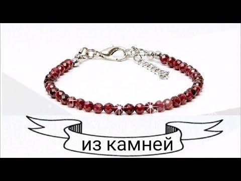 #izkamnei Как сделать браслет из натуральных камней своими руками мастер класс