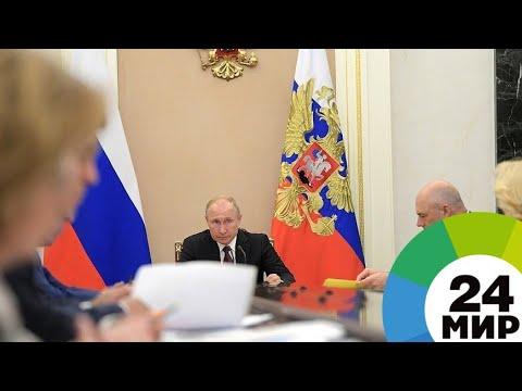 Путин: Здоровое общество ответственно относится к инвалидам - МИР 24