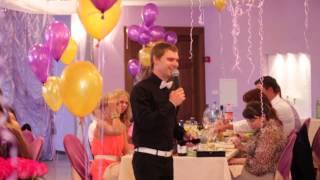 Ведущий на свадьбу в Москве (смотреть в 720!!!)