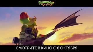 Ани Лорак_песня Принцессы-лягушки_2016