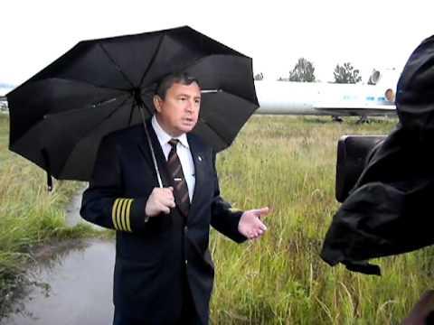 видео: Полное интервью с пилотом Литвиновым Як-42 Ярославль.mov