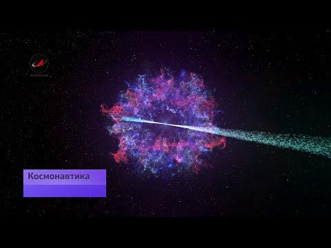 Экстремальный космос «Ломоносова»