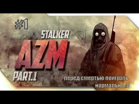 stalker-another-zone-mod-#1