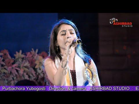Humein Aur Jeene Ki | Agar Tum Na Hote | Poulami (Bengali Actors)