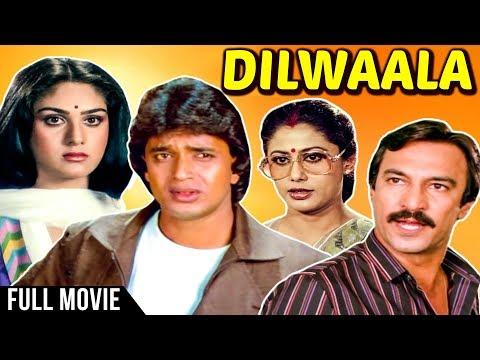 dilwaala-full-hindi-movie-|-mithun-chakraborty,-meenakshi-sheshadri,-smita-patil-|-80's-hindi-movies