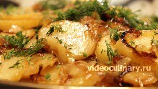 Картофель с луком по-узбекски Картошка бийрон - Рецепт Бабушки Эммы