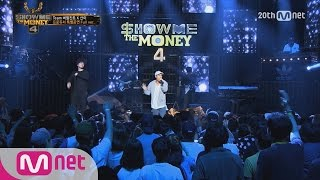 [smtm4] verbal jint&san e – 'just another rapper' @producers' special stage ep.04