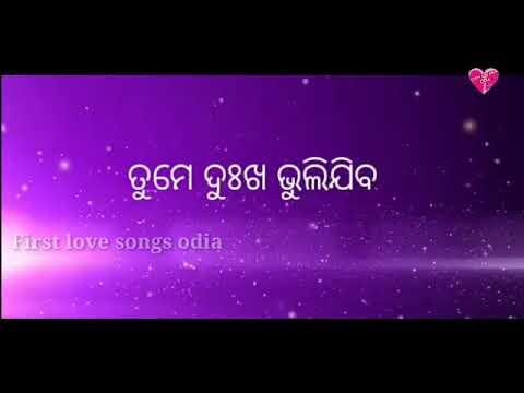 Tume dukha bhulijiba odia propose shayari video