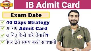 IB Admit Card ||#IB || 40 Days Strategy || जानिए कैसे करे तैयारी? || By Vivek Sir