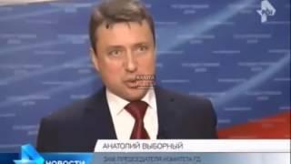 Скандал в Калужской области