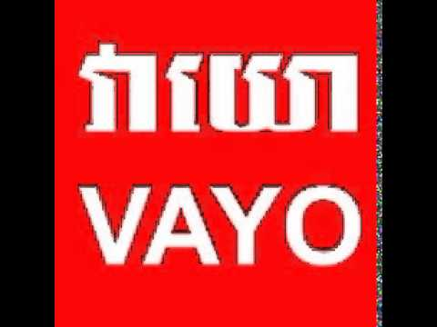 VAYO FM Radio News Archive   Khmer 17 morning