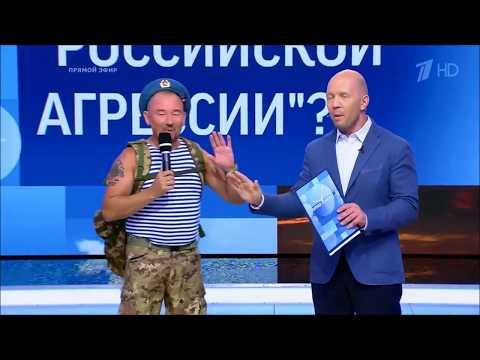 Артем Шейнин День