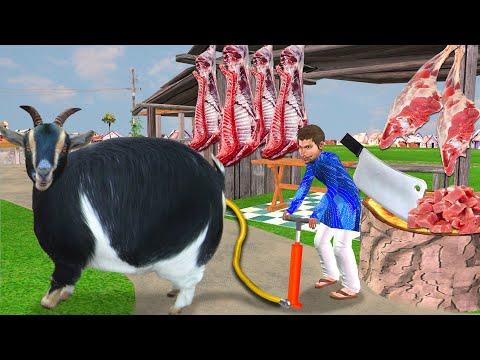 विशाल बकरी लालची मटन वाला Lalchi Bakri Wala Comedy Video Hindi Kahaniya हिंदी कहानिया Comedy Video