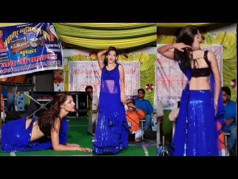Ho Gaya Hai Mujhe Payar Dance By Priya Gupta