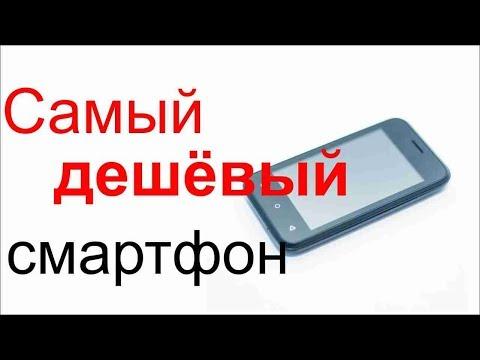 Смартфон за 990 рублей в 2019! ( обзор DIGMA FIRST XS350 2G )