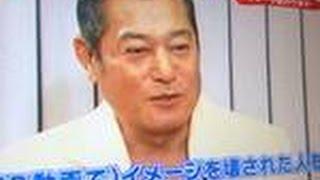 愛知県のPRビデオがウケる!!松平健がイロモノで登場!! 実験】全ポテ...