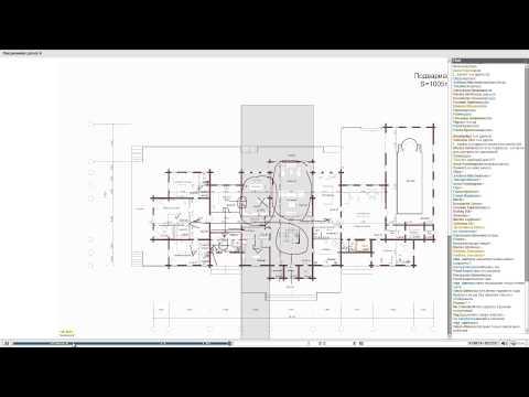 Дизайн и планировки VIP-интерьеров. Занятие 1