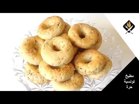 كعك-التمر-التونسي-|-حلويات-تونسية-تقليدية---kaak-tmar-tunisien-|-recette-traditionnelle