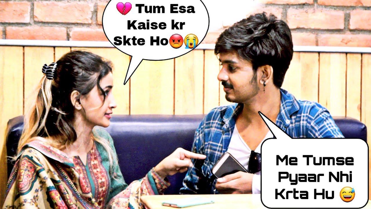 ?BreakUp Prank On Girlfriend || Namra Ali ||?Gone Emotional || Pranks in India | Sahil Ki Harkatein