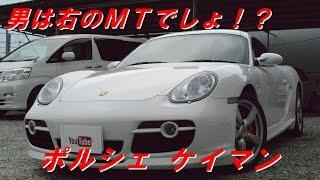 神戸にあるフェラーリ ランボルギーニ ベンツなどの高級車から カスタム...