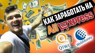 Aliexpress 100 000 монет | KETN