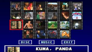 Tekken 3 (PLAYSTATION) Theatre Mode