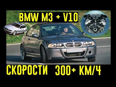 3 мощнейших BMW прошлого, объезжающие суперкары и современные спорткары!