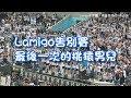 Lamigo告別賽_桃猿男兒_20191026