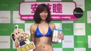 9/27(日)に行われました10th DVD&初blu-ray「水蜜桃の日々」発売イベ...
