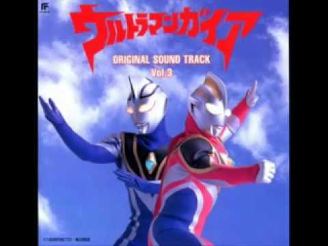 Ultraman Gaia OST Vol. 3 - 29. Defenders of the Land & Sea ~ Gaia & Agul