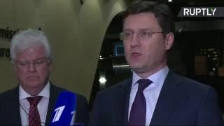 Пресс подход министра энергетики России по итогам встречи по газу с Украиной и ЕС