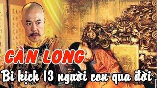 Vua Càn Long – Giải Mã Tấn Bi Kịch Lần Lượt 13 Con Trai Qua Đời, Chọn Sai Người Kế Vị