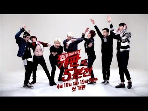 Block B - 5MBC Episode 1 [TV + Reaction]