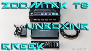 part 1 unboxing of the quad core zoomtak t8 android tv box greek