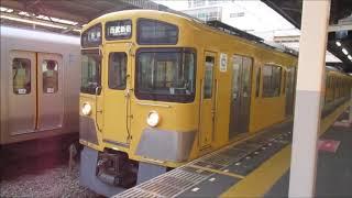 西武2000系2509F+2543F 各駅停車 西武新宿ゆき 新所沢発車