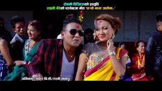 New Nepali Panche Baja Song 2017/2073 Nachdai Gaudai Naumati Talaima