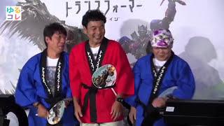 イベント動画 ダチョウ倶楽部が4DX初体験! 上島竜兵、心拍数が97から13...