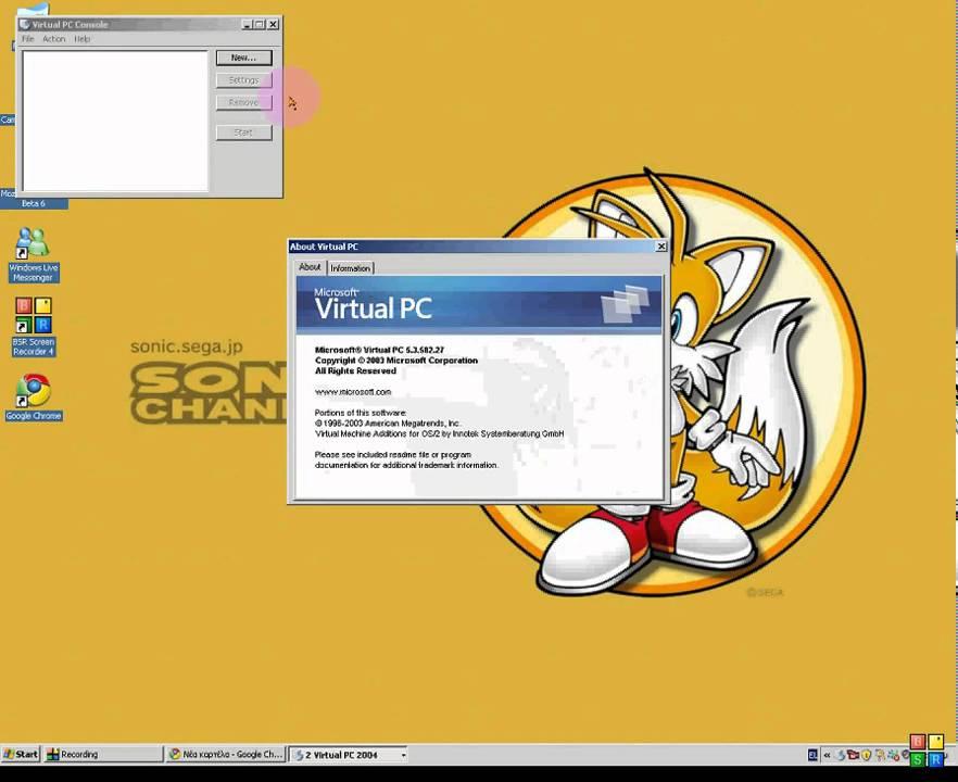 serial windows xp starter