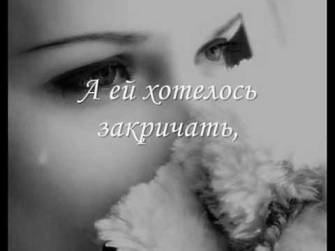грустная любовь  ......